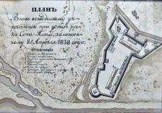 Исторический центр Сочи