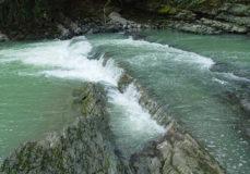 Водопад Пслух