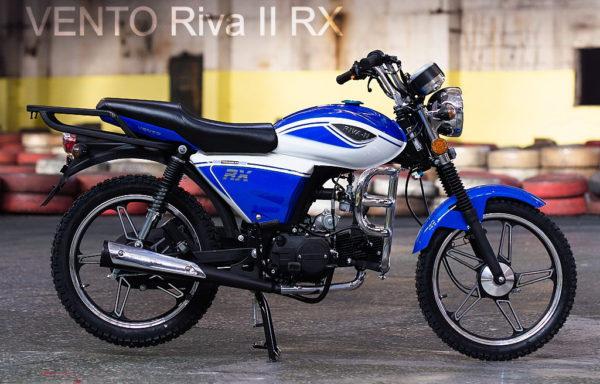 VENTO Riva II RX купить в Сочи